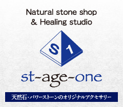 st-age-one